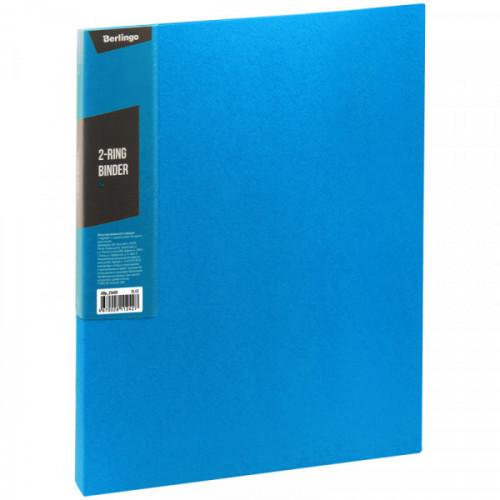 Папка на 2-х кольцах Berlingo Color Zone, 35мм, 600мкм, синяя