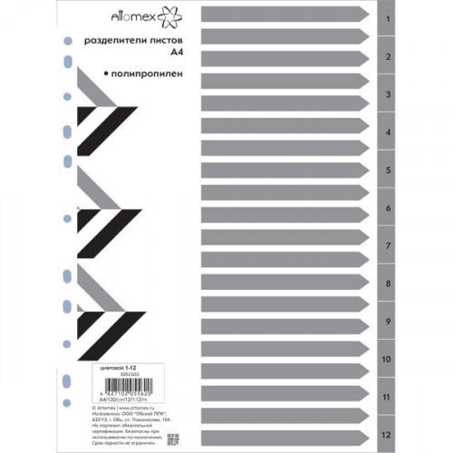Разделители листов цифровой 1-12, пластик, серые, А4, Attomex