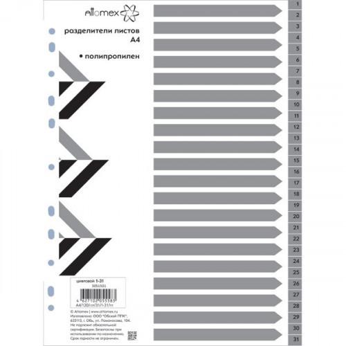 Разделители листов цифровой 1-31, пластик, серые, А4, Attomex