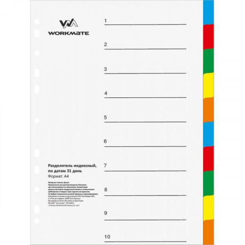 Разделитель листов 10 цветов пластик, А4 , WORKMATE Office Line