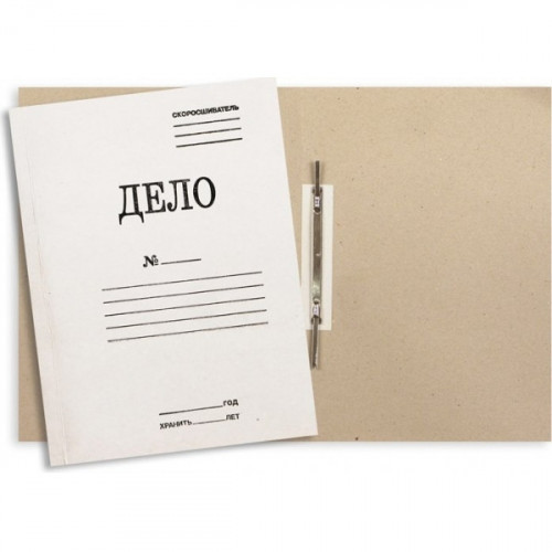 Папка-скоросшиватель Дело № картонная А4 до 150 листов белая 440 г/кв.м