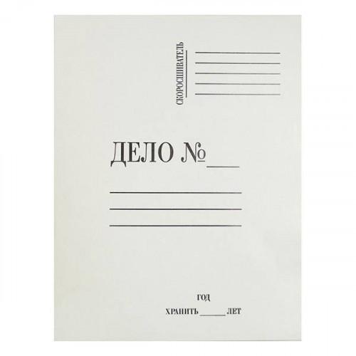 Папка-скоросшиватель, картон немелованный, 220г/м2, белая