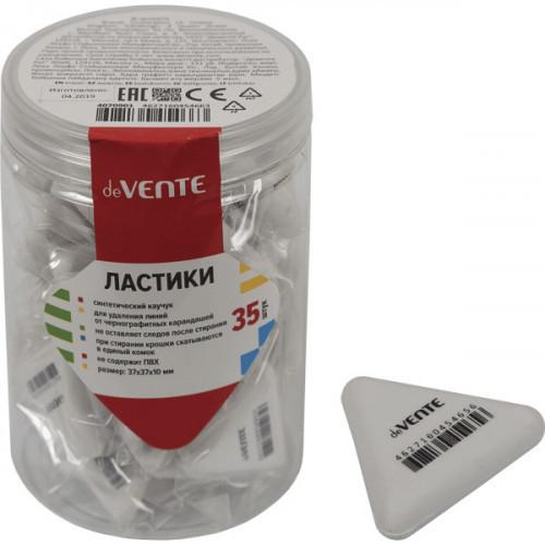 Ластик треугольный, 37х37х10мм, синтетический каучук, белый, deVENTE. Trio