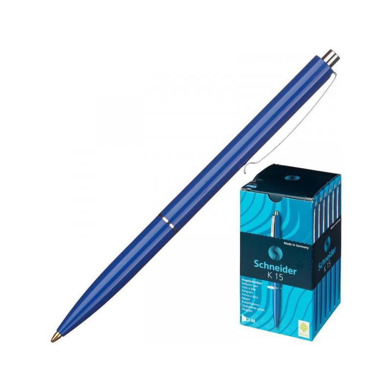 Ручка шариковая SCHNEIDER K15 синяя/синий 0,5 мм Германия
