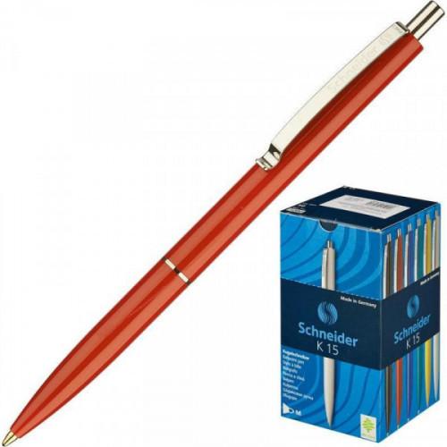 Ручка шариковая SCHNEIDER K15 корпус красный/стержень синий 0,5 мм Германия