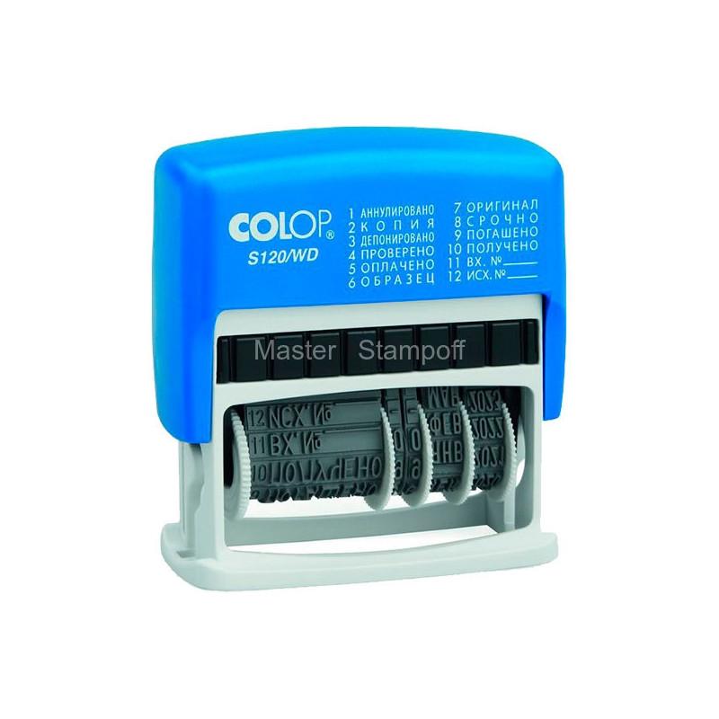 Датер автоматический с 12 бухгалтерскими терминами 3,8 мм S120/WD аналог 4817 Colop