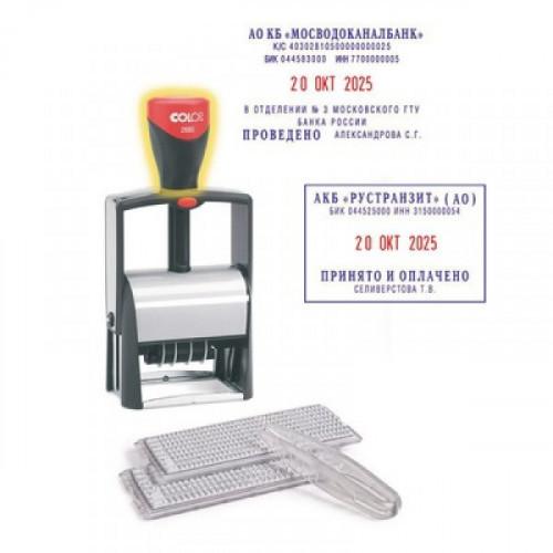 Датер автоматический самонаборный Colop S2660-Set-F металлический 37х58 мм 4/6 строк съемная рамка