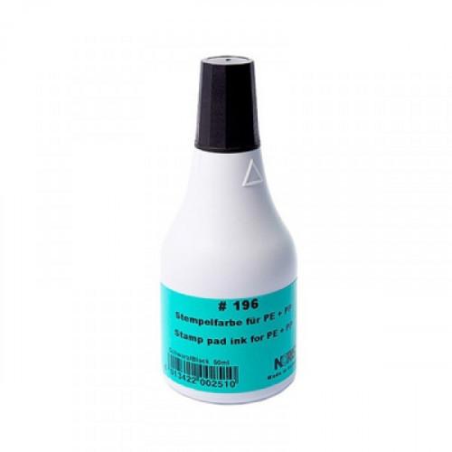 Краска штемпельная специальная Noris 196С черная для полипропилена полиэтилена 50 мл