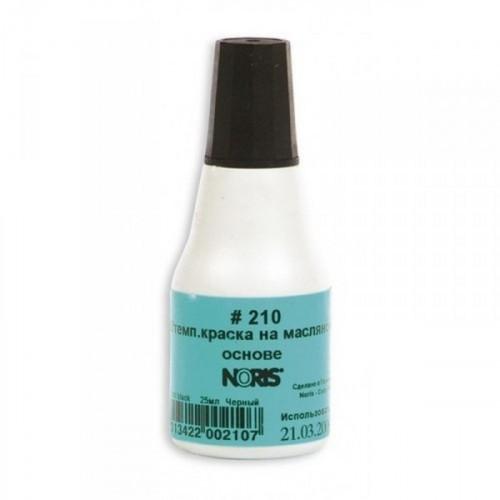 Краска штемпельная специальная Noris 210А черная масляная основа 25 мл