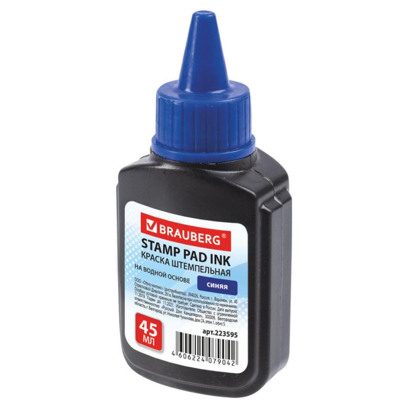 Краска штемпельная BRAUBERG, синяя, 45 мл, на водной основе, 223595