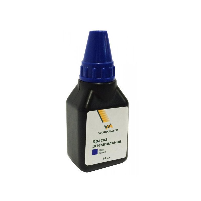 Штемпельная краска WORKMATE U-Save, с капельницей, синяя, 50 мл
