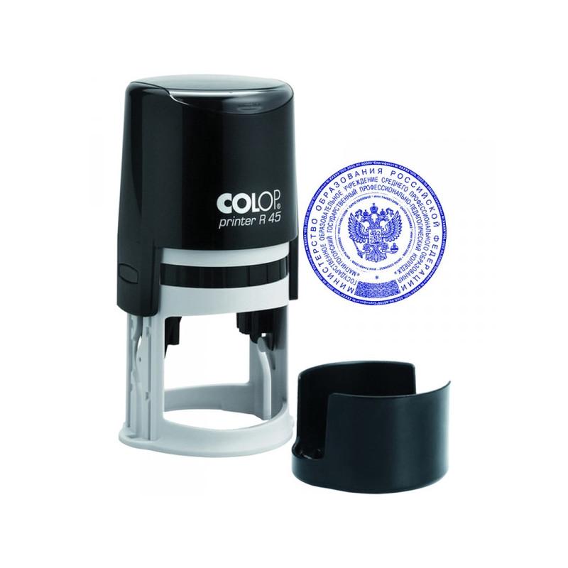 Оснастка для печати круглая с крышкой диаметром 50 мм Printer R50 Cover Colop