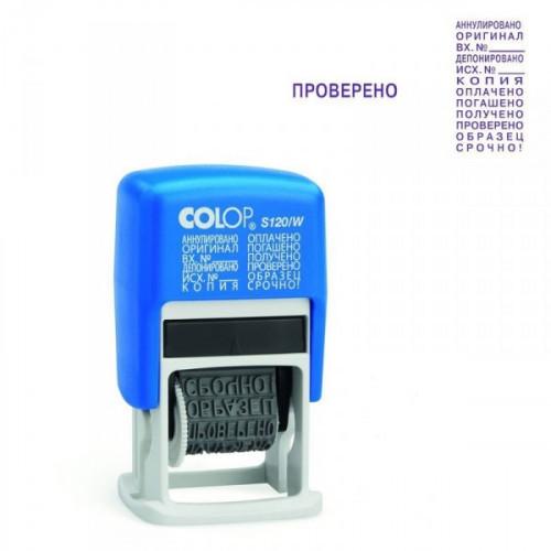 Штамп стандартный Colop S120/W мини пластиковый 12 бухгалтерских терминов
