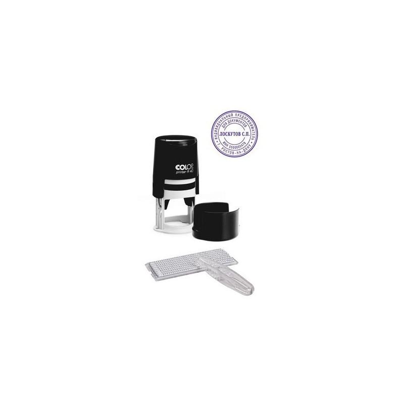 Печать самонаборная круглая Colop полуторакруговая R40/1,5