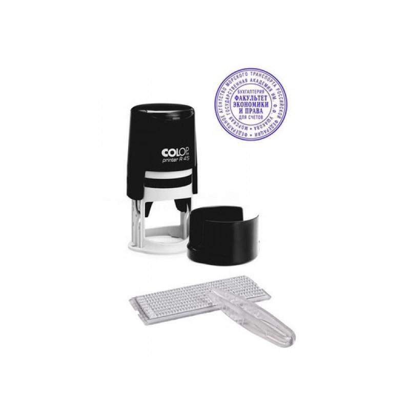 Печать самонаборная автоматическая круглая Colop R45 2 круга