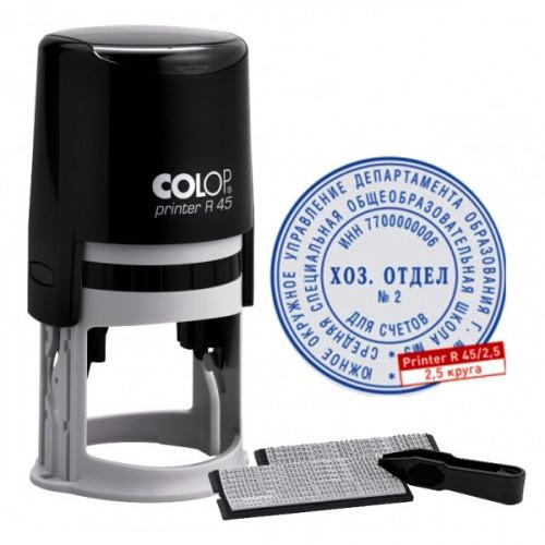 Печать самонаборная круглая автоматическая Colop R45 2,5 круга