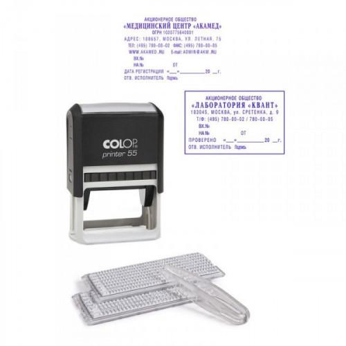 Штамп самонаборный 10 строк Printer 55-Set-F 40х60 мм c рамкой Colop