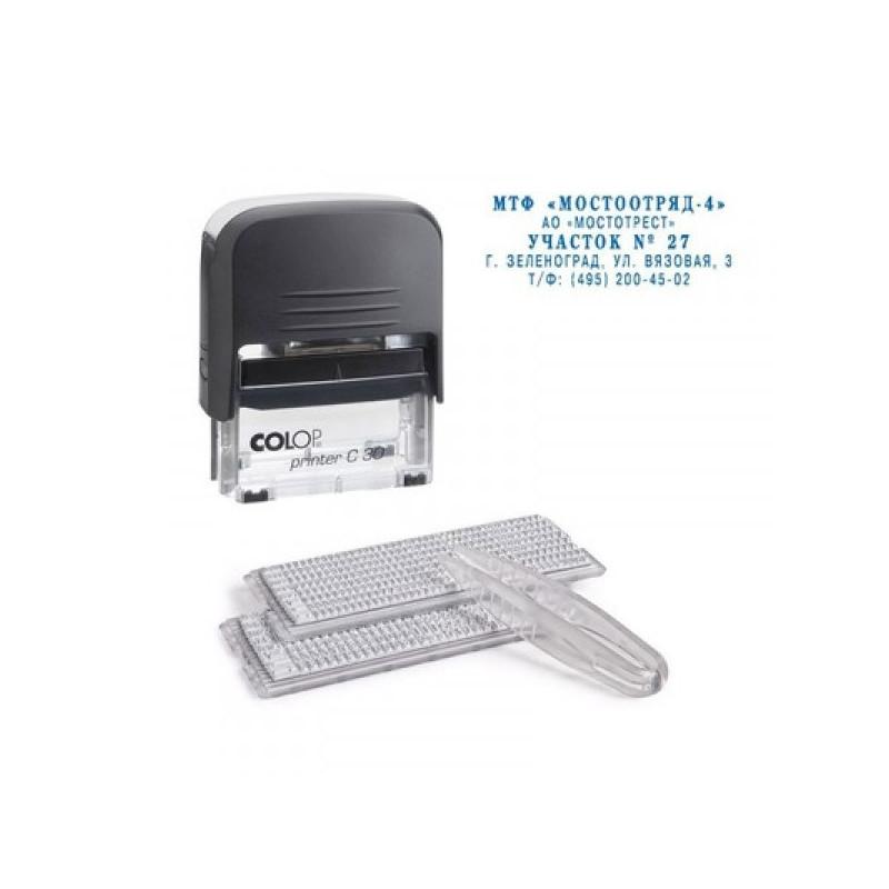 Штамп самонаборный Colop Printer C30-Set пластиковый 5 строк