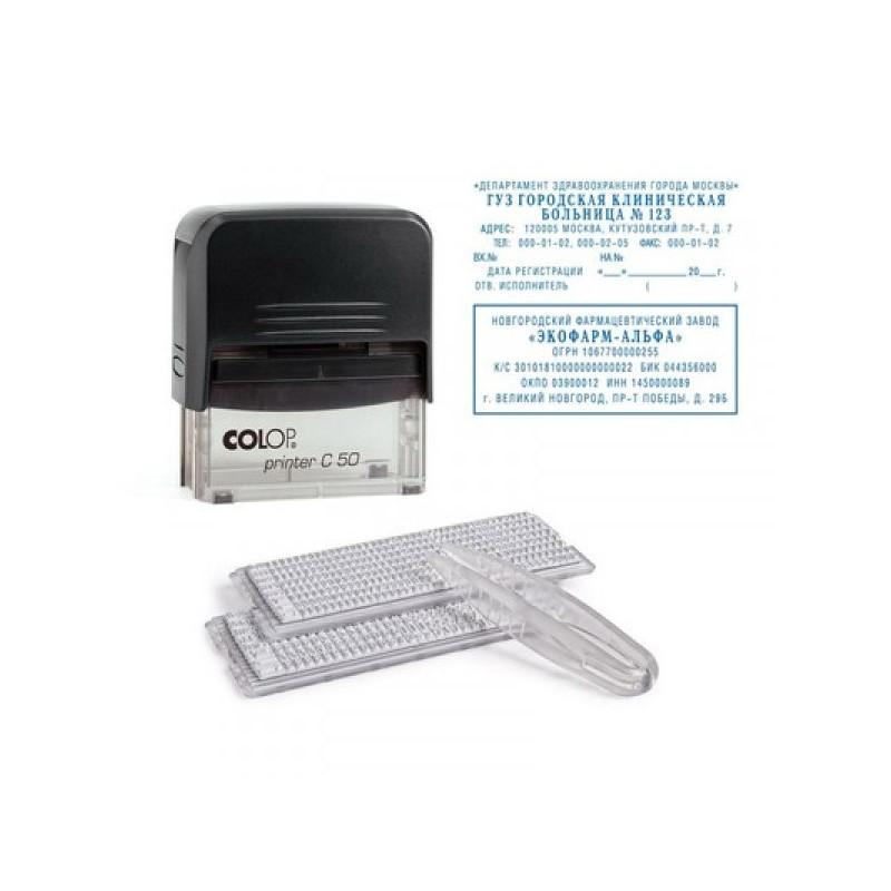 Штамп самонаборный Colop Printer C50-Set-F пластиковый 8/6 строк