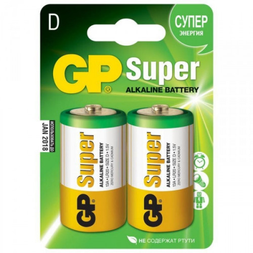 Батарейки GP Super большие D LR20 2 штуки в упаковке