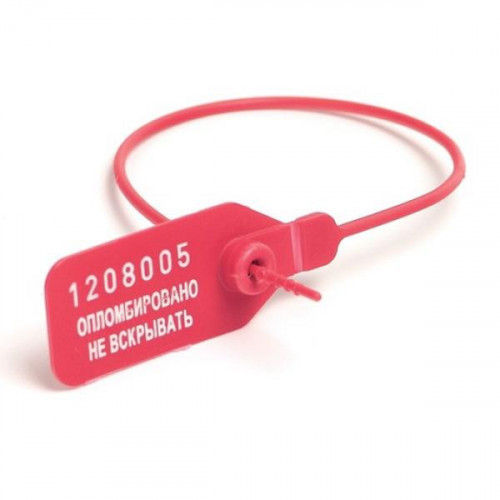 Пломба пластиковая номерная 235 мм красная 50 штук в упаковке