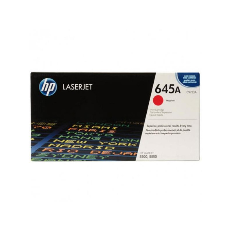 Картридж лазерный HP 645A C9733A пурпурный оригинальный