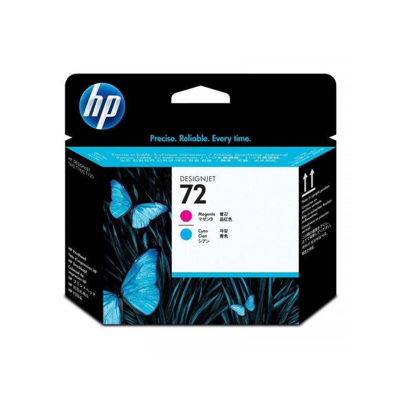 Картридж струйный HP 72 C9399A пурпурный оригинальный