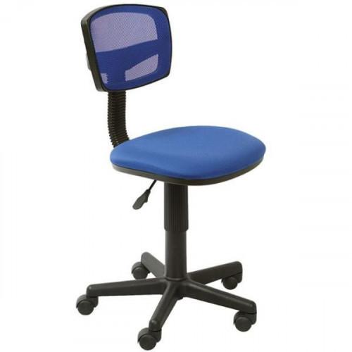 Кресло CH-299/BL/15-10 синее