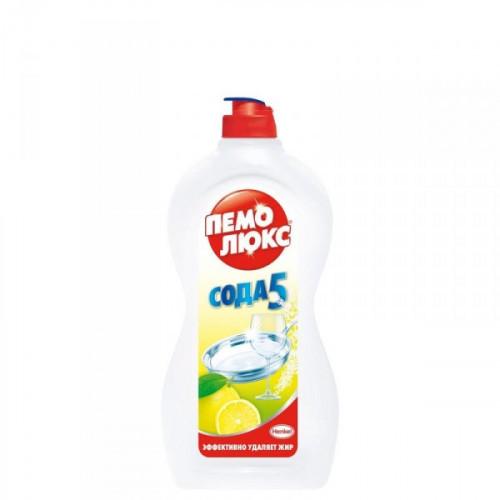 Средство для мытья посуды Пемолюкс 450 мл в ассортименте