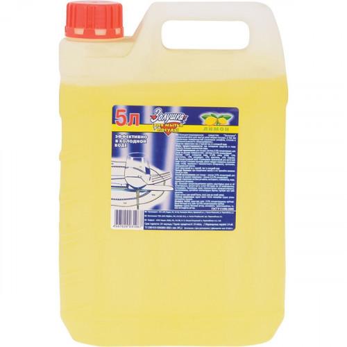 """Средство для мытья посуды """"Золушка"""" 5 литров лимон"""