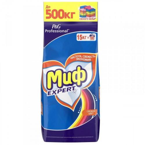 Порошок стиральный Миф Expert Свежий цвет для цветного белья 15 кг