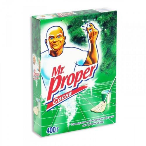 Средство чистящее универсальное Mr.Proper лимон порошок 400 г