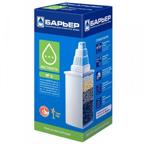 Картридж Барьер-6 для жесткой воды 1 штука в упаковке