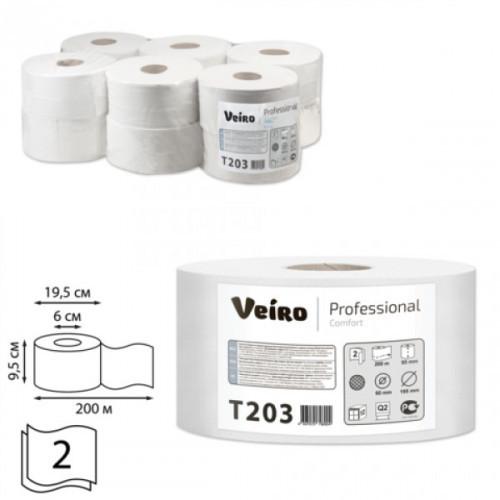 Туалетная бумага Veiro Professional Comfort рулонная белая 2-слойная в средних рулонах 200 м 12 рулонов в упаковке