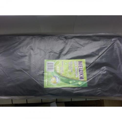 Мешок для мусора 180 литров ВД 50 мкм 25 штук в упаковке