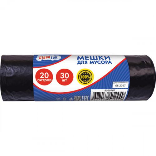 """Пакеты для мусора """"CleanLab"""" 20 л 44x49 см ПНД 5,5 мкм 30 шт/рулон дно """"звезда"""""""