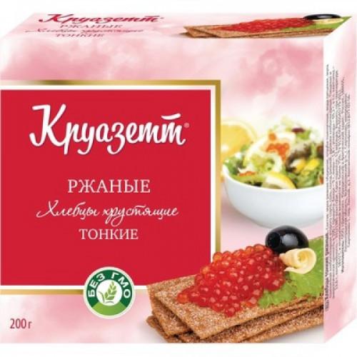 Хлебцы Круазетт ржаные тонкие 200 грамм