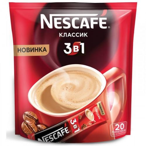 Кофе порционный растворимый Nescafe 3 в 1 Классик 20 пакетиков по 16 грамм