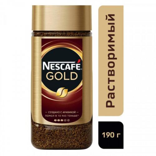 Кофе растворимый Nescafe Gold 190 грамм стекло
