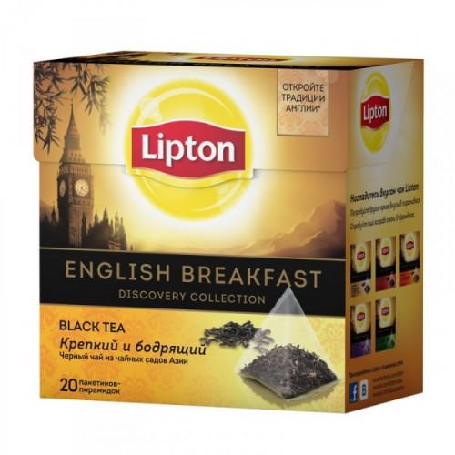 Чай Lipton English Breakfast черный 20 пакетиков