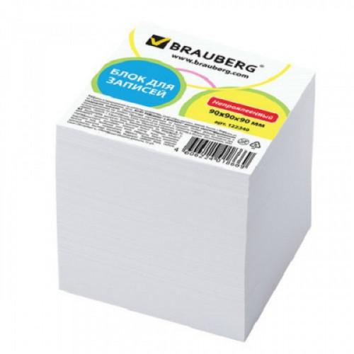 Блок для записей 9х9х9, BRAUBERG, белый, 80 г/м2,белизна 95-98%, непроклеенный, куб