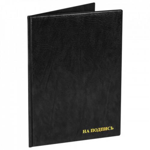 """Папка адресная ПВХ """"На подпись"""", формата А4, увеличенной вместимости, до 100 листов, черная, """"ДПС"""", 2032.Н-107"""