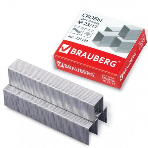 Скобы для степлера BRAUBERG, №23/17, 1000 штук, от 50 до 120 листов