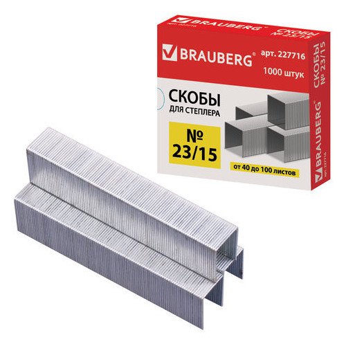 Скобы BRAUBERG, №23/15, 1000 штук, в картонной коробке, до 100 листов
