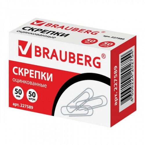 Скрепки 50 мм 50 шт/уп оцинкованные,в картонной коробке, BRAUBERG
