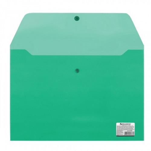 Папка-конверт с кнопкой (однотонный) толщина 0,18, А4 зеленая BRAUBERG