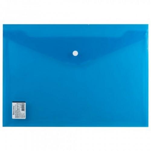 Папка-конверт с кнопкой (однотонный) толщина 0,18, А4 синяя BRAUBERG