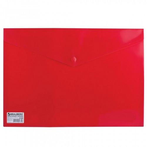 Папка-конверт с кнопкой BRAUBERG, А4, плотная, 200 мкм, до 100 листов, непрозрачная, красная, 221364