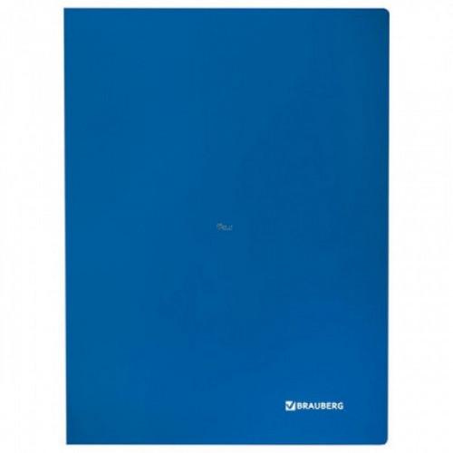 Папка с боковым металлическим прижимом BRAUBERG стандарт, синяя, до 100 листов, 0,6 мм, 221629