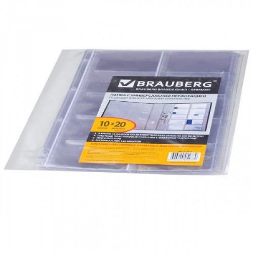 Папки-файлы на 20 визиток, А4, BRAUBERG, комплект 10 шт., перфорированные, плотный ПВХ, 231831